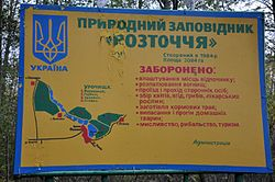 Roztochchia Reserve Table RB.jpg