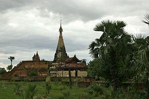Inwa - Image: Ruins, Innwa, Mandalay Division, Burma