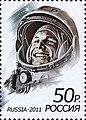 Rus Stamp-2011 Gagarin-50-Rub.jpg