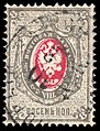 Russia 1875 8k used - 26x shifted center.jpg