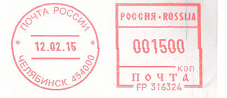 Russia stamp type DB7B.jpg