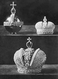 1896 image of the Imperial Crown of Russia