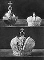 Russian Crown Jewels 3.jpg