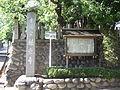 Ryosen-ji Temple 20140517-02.JPG