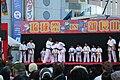 Ryukyu Matsuri in Shin-Nagata Oct09 048.JPG