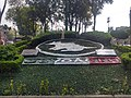 Símbolo de la alcaldía de Coyoacán.jpg