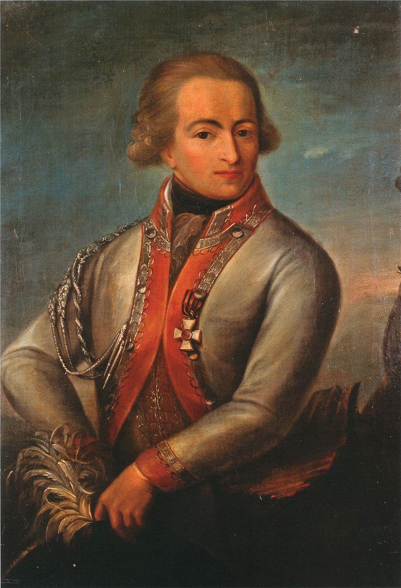 портрет работы неизвестного художника, 1780-е гг.