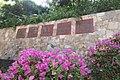 SZ 深圳 Shenzhen 福田 Futian 蓮花路 Lianhua Road 蓮花山 Lianhuashan Park name sign Dec-2017 IX1 purple flowers.jpg