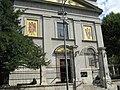 Saborna crkva u Beogradu 22.jpg