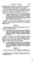 Sadler - Grammaire pratique de la langue anglaise, 203.png