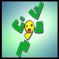 Safnah Logo & Title شعار صفنة دوت كوم 02.jpg