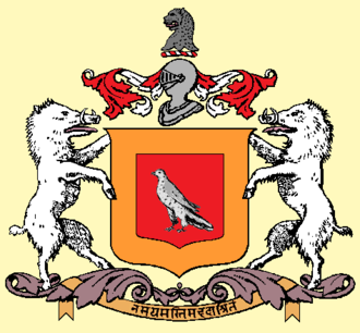 Sailana State - Image: Sailana State Co A