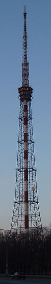 Saint Petersburg TV tower.jpg