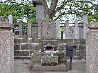 Saitō Hajime - Saito's grave in 2008