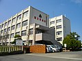 Saitama Prefectural Fujimi High School.JPG