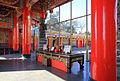 Sakado Xientengong Zenden Inside 1.jpg