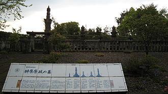 Sakakibara Yasumasa - Yasumasa's tomb in Tatebayashi