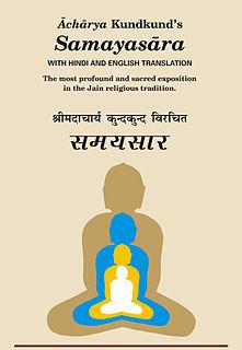 Jain text authored by Āchārya Kundakunda