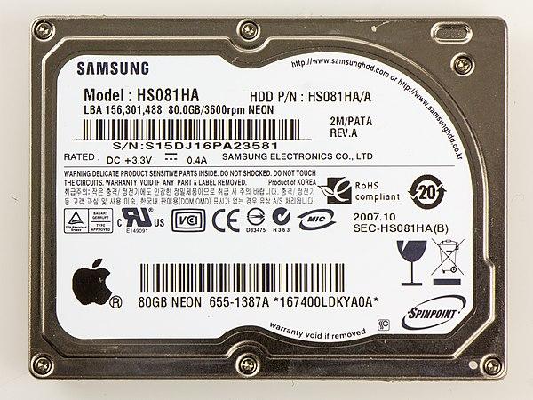 Samsung HS081HA-0016.jpg