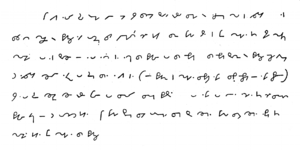 what is shorthand writing