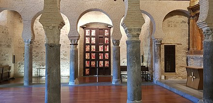 Interior of the San Sebastian Church in Toledo, one of the historical Mozarabic parishes within the city San Sebastian toledo, interior.jpg
