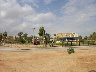 Sapir, Israel - Image: Sapir college