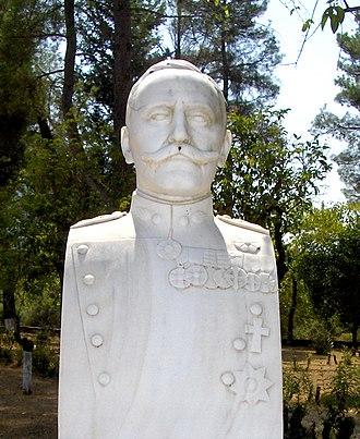 Konstantinos Sapountzakis - Marble bust of Lt Gen Sapountzakis at the Emin Aga inn, Ioannina.