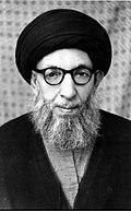 Sayyed Mohsen Hakim 05.jpg