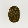 Scarab Inscribed for the King's Principal Wife Ahmose(-Nefertari) MET 10.130.44 EGDP011101.jpg