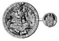 Sceau équestre du duc Henri II de Lorraine.png