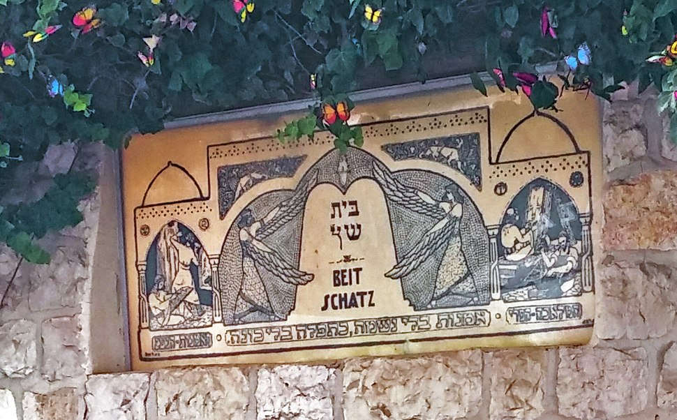 Schatz house Jerusalem