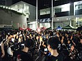 Scholarism occupy HKSAR HQ 3.JPG