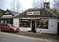 Scottish Crafts shop - geograph.org.uk - 1562024.jpg