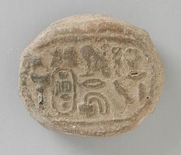 Seal Impression of an Official of King Pedubast IV of Dynasty 27 LACMA M.80.202.852.jpg