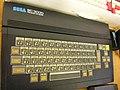 Sega SC-3000.jpg
