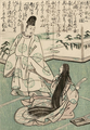 Sei Shonagon artist unknown.png