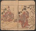 Seiro Bijin Awase Sugata Kagami-Mirror of the Beautiful Women of the Yoshiwara Brothels MET JIB31 008.jpg