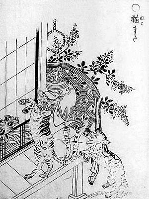 Nekomata - Image: Sekien Nekomata
