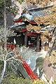 Sekizaka Iizakamachi Nakano, Fukushima-shi, Fukushima-ken 960-0261, Japan - panoramio (3).jpg
