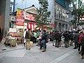 SendaiHatsuuri-teastore.jpg