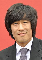 Seo Jung-Won from acrofan.jpg