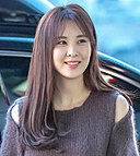 Seo Joo-hyun: Age & Birthday