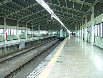 Guui station - Guui Station
