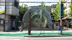Seoul-metro-613-Dokbawi-station-entrance-1-20191022-111418.jpg