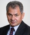 Sergey Shoigu govru.png