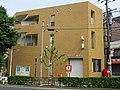 Setagaya Ichi Post office.jpg