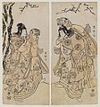 Sharaku (1794) Ichikawa Yaozō III (R) and Nakayama Tomisaburō I (L) as two kamuro Performing a Lion Dance.jpg