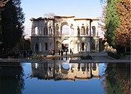Shazde Garden, Mahan, Kerman