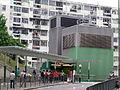 Shek Kip Mei Station, Exit C (Hong Kong).jpg
