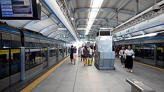 Nanlian station - Image: Shenzhen Metro Line 3 Nanlian Sta Platform